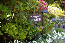 Sign points to the Japanese Garden at the Butchart Gardens.jpg